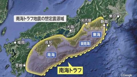 NewSee南海トラフ地震はいつで確率は?震源地や被害想定・予言・前兆を解説【2021最新版】