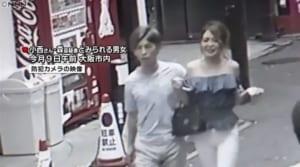 加古川ダム女性遺棄事件